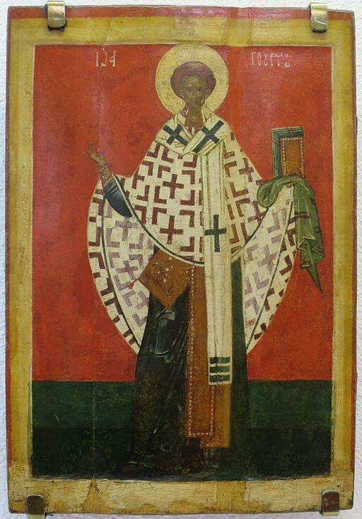Holy_Bishop_John_Chrysostom,_Arkhangelsk_Regional_Museum_of_Fine_Arts